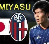 新アジアの壁!冨安健洋 いざセリエAへ Takehiro TOMIYASU【New Asia No KABE】